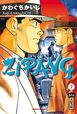 """Afficher """"Zipang n° 7 Sillage 64, entrée au port de Yokosuka"""""""