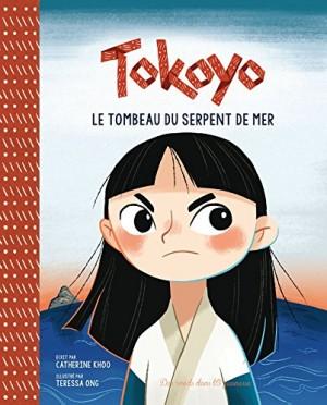 "Afficher ""Tokoyo"""