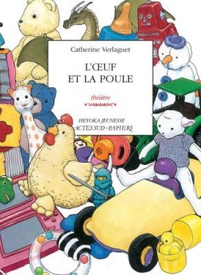 """Afficher """"L'oeuf et la poule"""""""