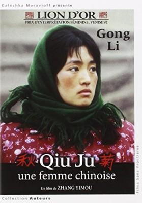 """Afficher """"Qiu Ju"""""""