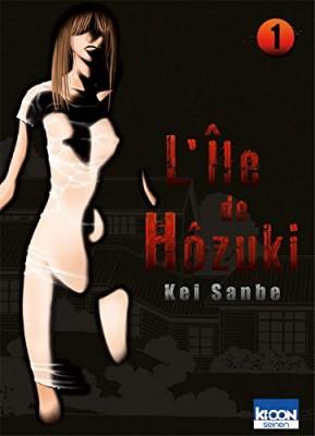 vignette de 'L'île de Hôzuki n° 1 (Kei Sanbe)'