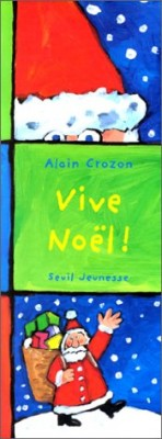 """Afficher """"Vive Noël !"""""""