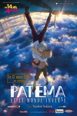 """Afficher """"Patéma et le monde inversé"""""""