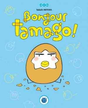 """Afficher """"Bonjour Tamago !"""""""