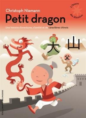 """Afficher """"Petit dragon"""""""