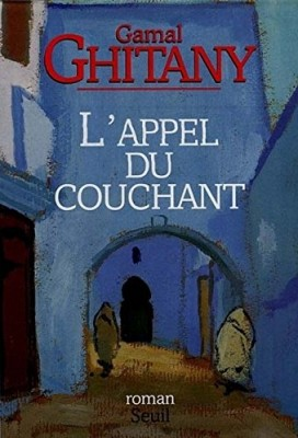 "Afficher ""L'appel du couchant"""