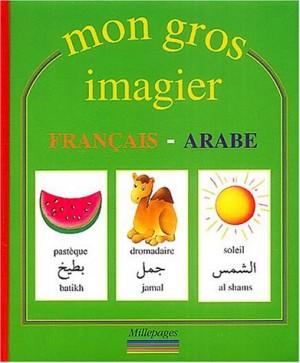 """Afficher """"Mon gros imagier français-arabe"""""""