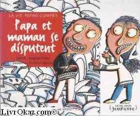 """Afficher """"Papa et maman se disputent"""""""
