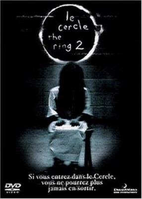"""Afficher """"RingRing 2"""""""