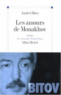 """Afficher """"Les amours de Monakhov"""""""