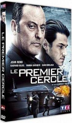 """Afficher """"Premier cercle (Le)"""""""