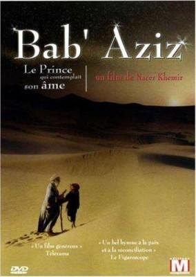 """Afficher """"Bab'Aziz, le prince qui contemplait son âme"""""""