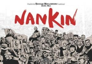 "Afficher ""Nankin"""