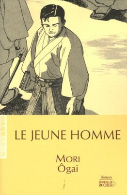 """Afficher """"Le Jeune homme"""""""