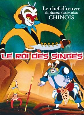 """Afficher """"Le Roi des singes"""""""