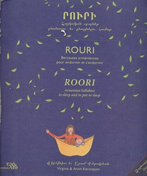 """Afficher """"Rouri"""""""
