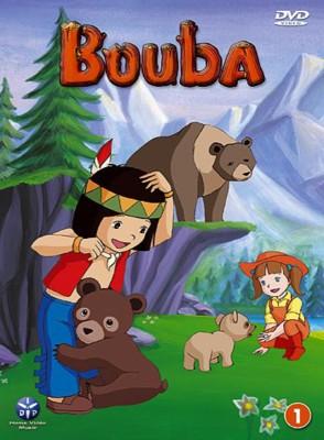 """Afficher """"Bouba n° 2"""""""