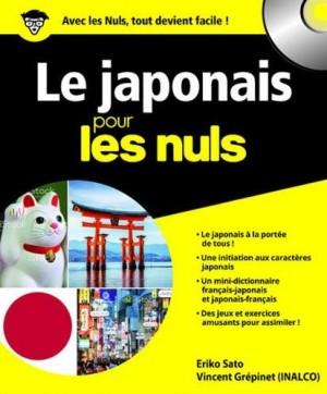 vignette de 'Le japonais pour les nuls (Eriko Sato-Oel)'