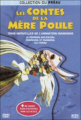 """Afficher """"Les Contes de la mère Poule"""""""