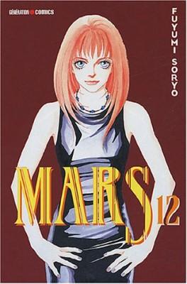 "Afficher ""Mars n° 12"""
