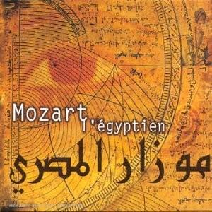 """Afficher """"Mozart l'égyptien"""""""