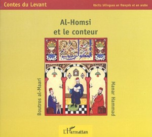 """Afficher """"Al-Homsi et le conteur"""""""