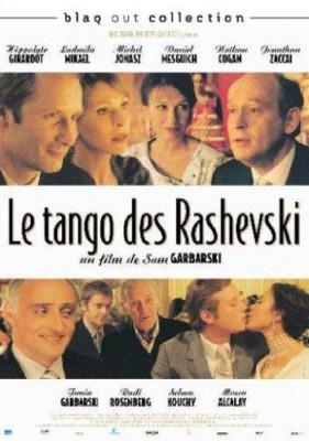 "Afficher ""Le tango des Rashevski"""