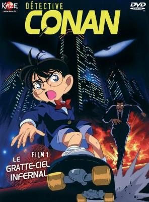 """Afficher """"Détective Conan n° 1"""""""