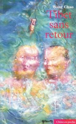"""Afficher """"Tibet sans retour"""""""
