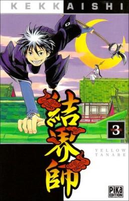 """Afficher """"Kekkaishi n° 3"""""""