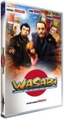 """Afficher """"Wasabi"""""""