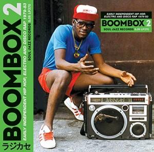 "Afficher ""Boombox 2"""