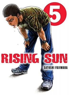 "Afficher ""Rising sun n° 5"""