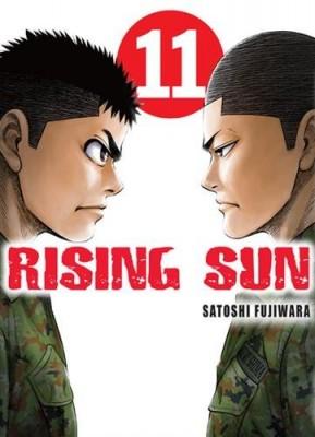 "Afficher ""Rising sun n° 11"""