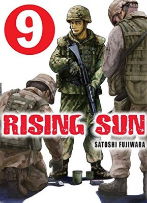 "Afficher ""Rising sun n° 9"""