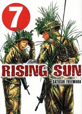 "Afficher ""Rising sun n° 7"""