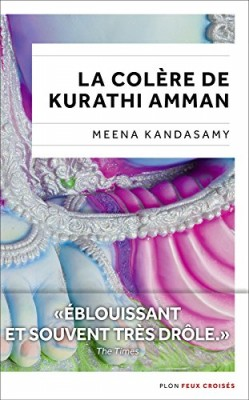 """Afficher """"La colère de Kurathi Amman"""""""