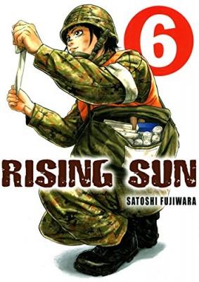 "Afficher ""Rising sun n° 6"""