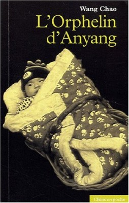 "Afficher ""L'Orphelin d'Anyang"""