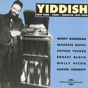 "Afficher ""Yiddish"""