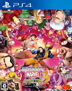 "Afficher ""Ultimate Marvel vs. Capcom 3"""
