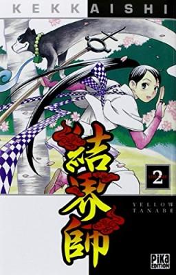 """Afficher """"Kekkaishi n° 2"""""""