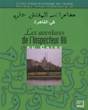 """Afficher """"Les aventures de l'inspecteur Ali au Caire"""""""