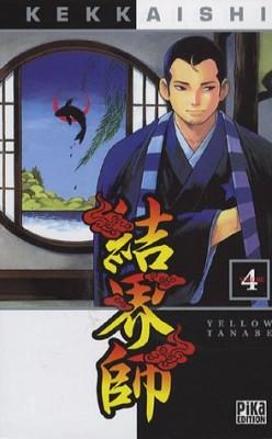 """Afficher """"Kekkaishi n° 4"""""""