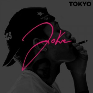 """Afficher """"Tokyo"""""""
