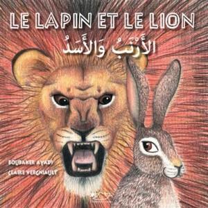 """Afficher """"Le lapin et le lion"""""""