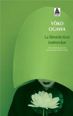 """Afficher """"La Bénédiction inattendue"""""""