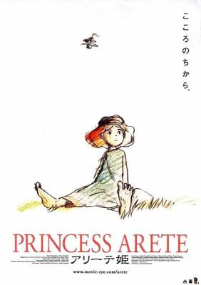 "Afficher ""Princesse Arete"""