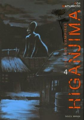 """Afficher """"Higanjima n° 4 Volume 4"""""""