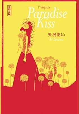 """Afficher """"Paradise kiss intégrale"""""""
